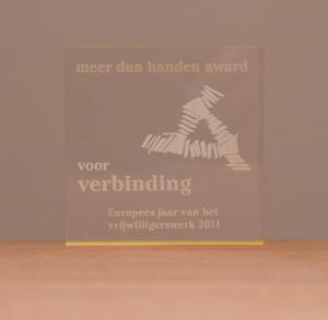 Meer dan handen Award 2011